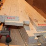 Элементы обсады: вершник и боковина