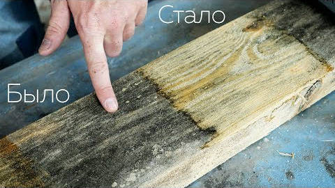 Обработка древесины хлорсодержащими составами